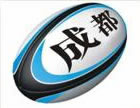 rugby club in chengdu, join us and play rugby in chengdu china, all are welcome